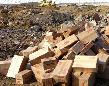 江门市笔记本销毁公司上门回收|销毁开证明