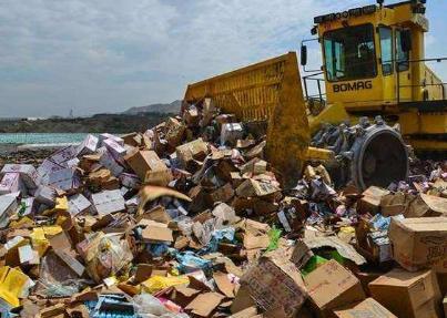 和县模具销毁公司上门回收|销毁开证明