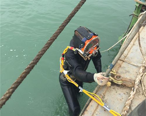 华容潜水员安装防撞块厂家持证施工