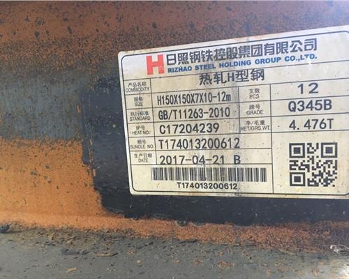 广州H型钢800*300*14*26发货地址