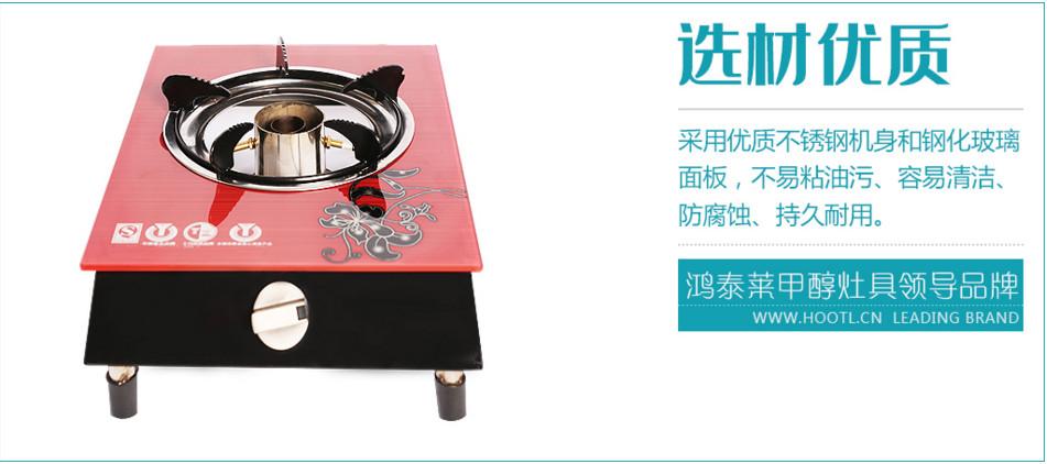 湖南岳阳新能源植物油燃烧机专业生产厨房燃料