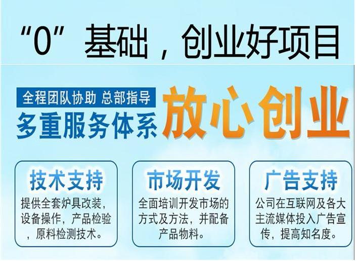 云南临沧环保燃料新能源环保燃油配方制作及现场教学