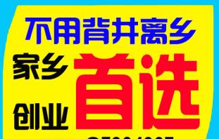 江门江海植物油燃料民用油绿色环保_在家创业