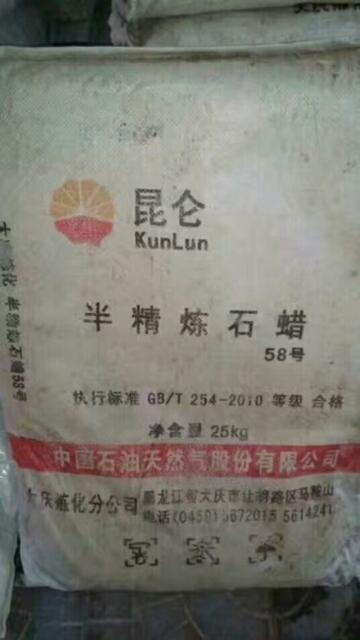 荆州公安上门回收苯甲酸常年回收节假不休