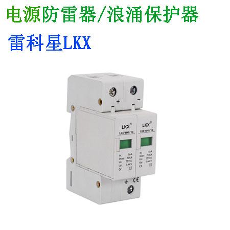 黑龙江佳木斯网络摄像机二合一防雷器浪涌保护器销售