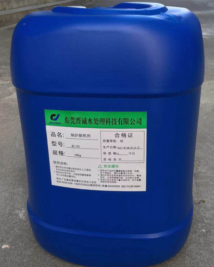 镇江巨鹿县哪里有卖锅炉除垢剂的