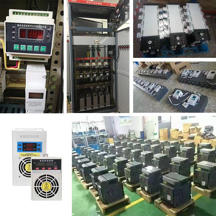 中站区HDKBOE-45C控制与保护开关_诚信服务