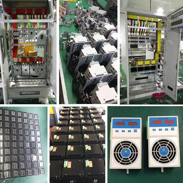金华KL-8CSZQ-480-10智能电容器推荐