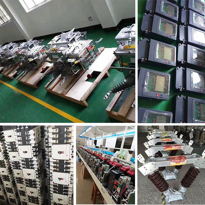 进贤YXD-411数字电动机保护测控装置代理商