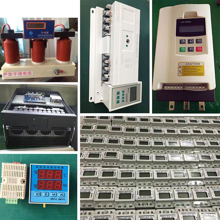 德惠市XMTE-8411S数字指示控制仪_铸造辉煌