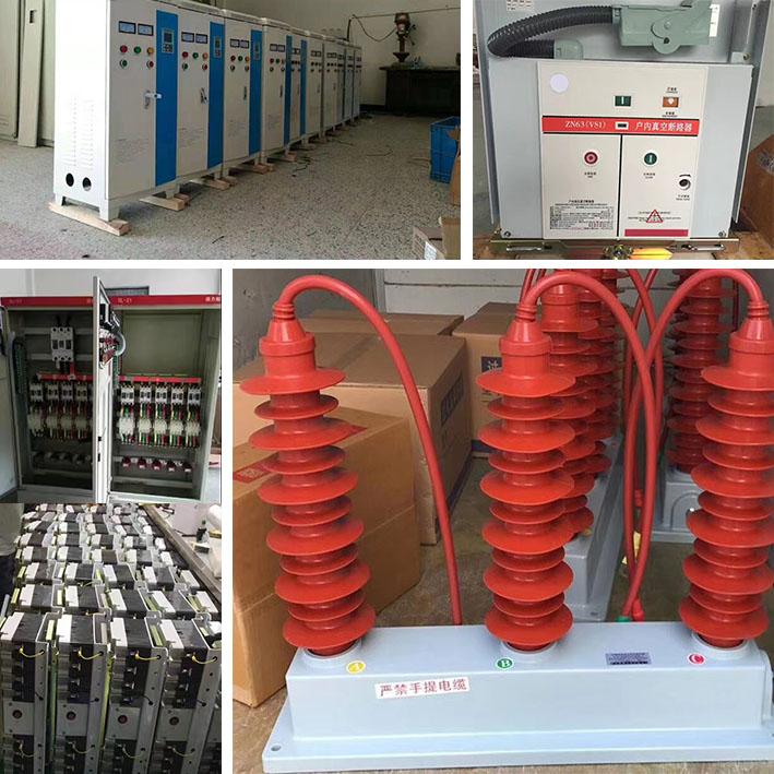 东坑HLS1-B/2P-50KA浪涌保护器的价格