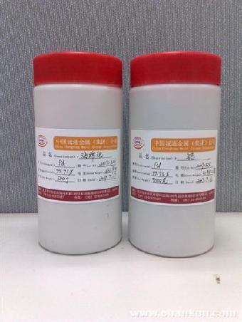 漢川含鉑廢料回收技術-普泰貴金屬全國回收
