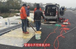 新场镇隔油池清理公司/规范