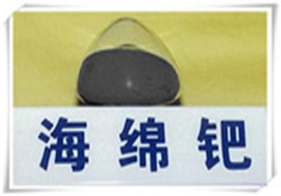 宝山区废钯水回收一公斤是多少钱