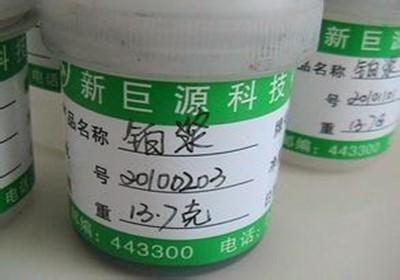 永康海绵钯回收提纯中心(长期高价海绵钯回收)