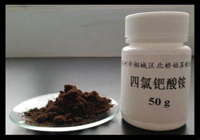 长期高价滁州金浆回收(上门收购)