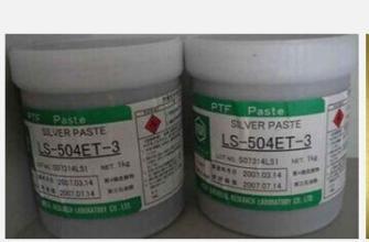 常熟含銀廢料回收價格-湖北普泰貴金屬回收