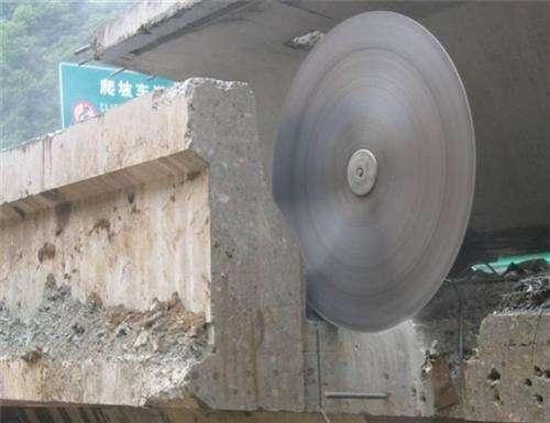 安徽淮北混凝土切割切割图片