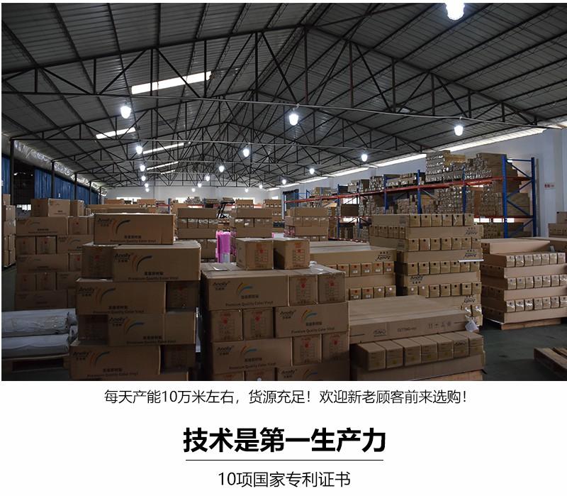 上海汽车贴膜车膜厂家在哪