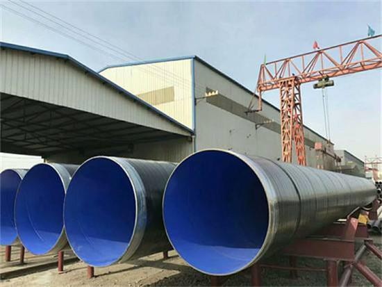 百度百科:630防腐保温钢管厂家生产怒江