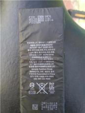 利津县汽车电池底盘回收价格多少
