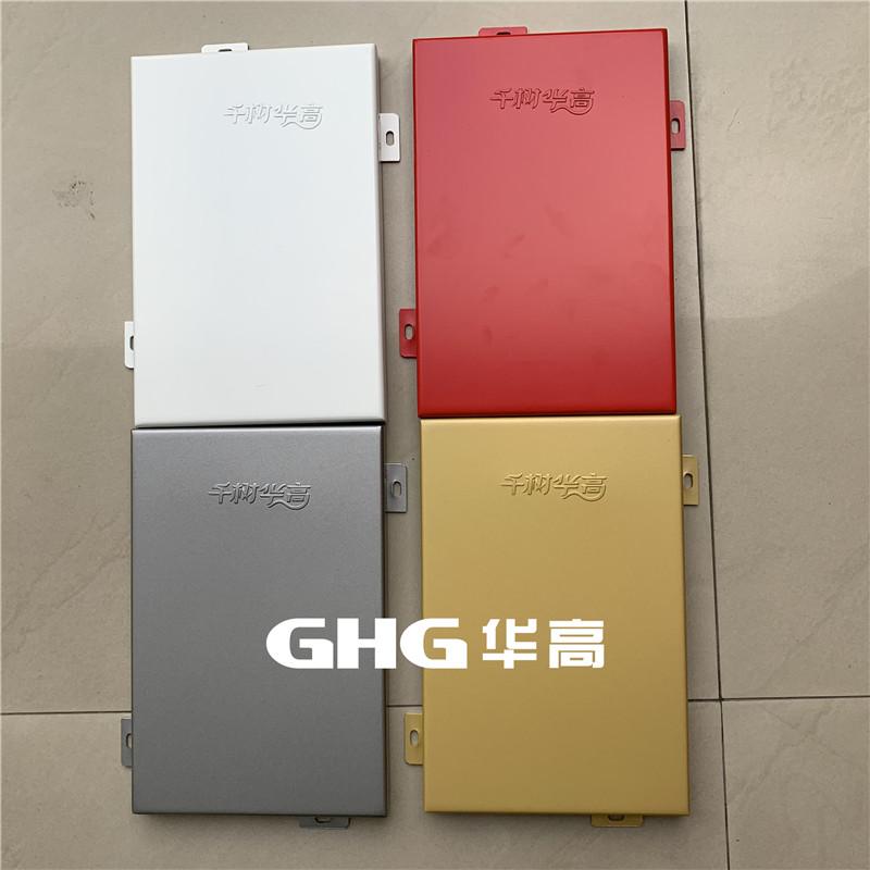 都安瑶族自治县拉网铝单板生产厂家 厂价直销