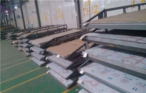 选购###双鸭山310S不锈钢板##保证材质