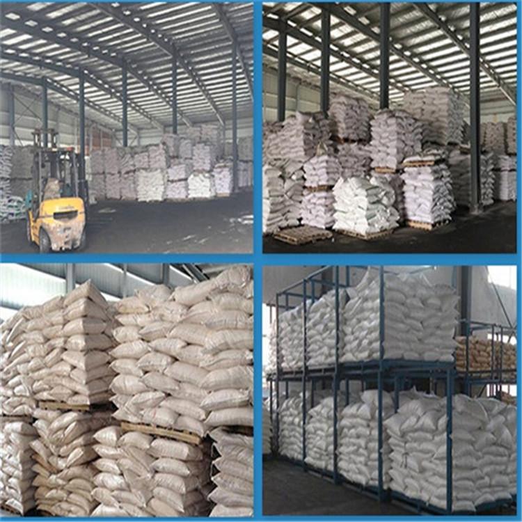 武汉黄陂区食品级亚硫酸氢钠生产厂家
