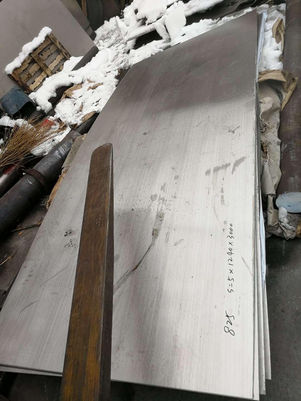 甘孜12Cr13不锈钢板今日讯息