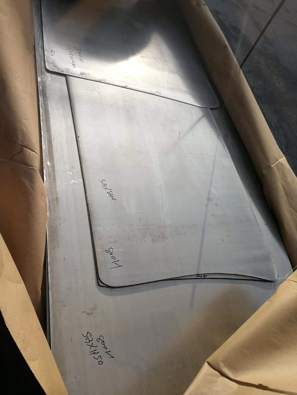 新建CODE CASE2328-1不锈钢带供货厂家