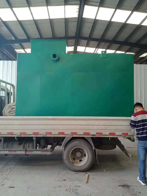 东营市工厂污水处理设备厂家