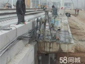 定远县污水厂改造切割拆除价格低