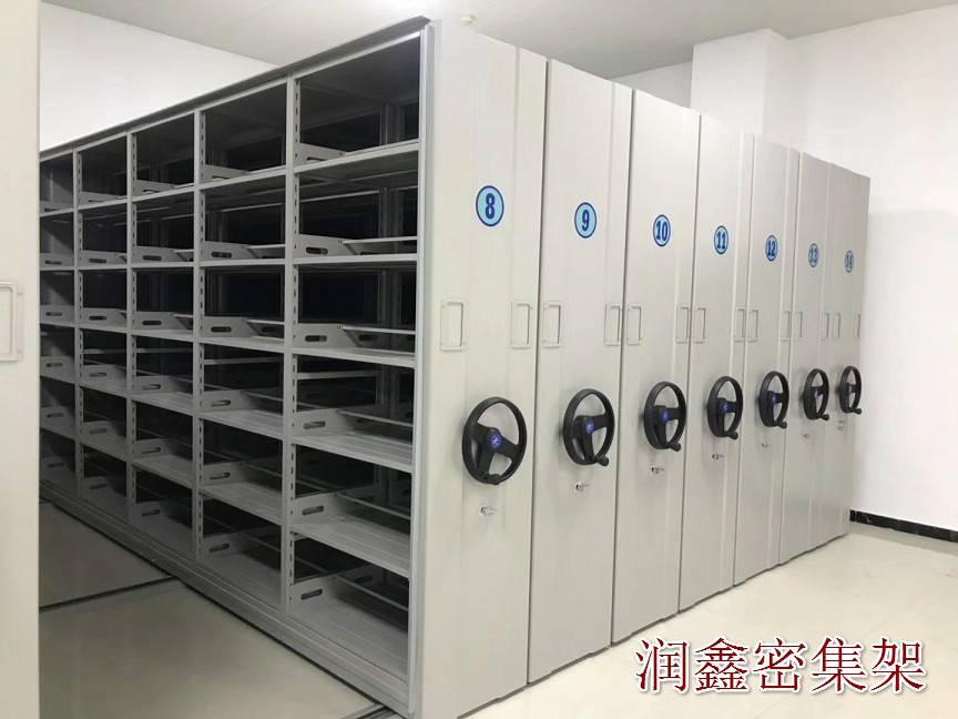 夹江县密集架价格咨询k系统