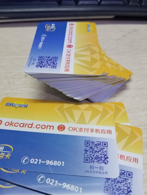 上海哪里有回收家樂福多少錢