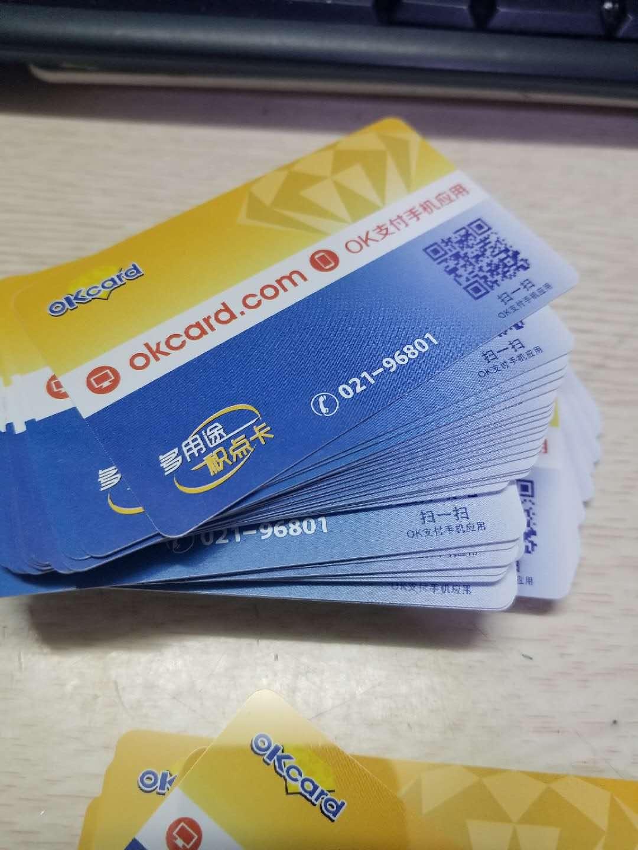 上海嘉定500元公交卡回收实体