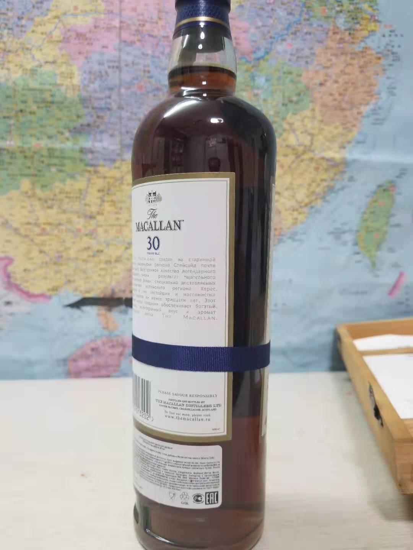 浦东麦卡伦苏格兰威士忌怎么回收