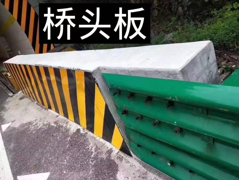 2021随州市广水市波形梁护栏镀锌喷塑