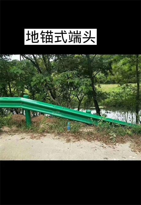 广州市荔湾区波形梁护栏生产销售