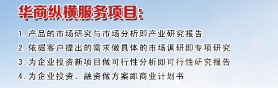 遂宁:2021-2024年高压内嵌式柱塞泵市场营销报告