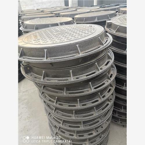 欢迎来电:白山球墨铸铁300溢流井价格优惠