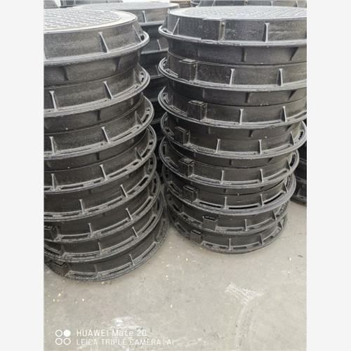 供应/邯郸过人球墨铸铁井盖盖板招标价格