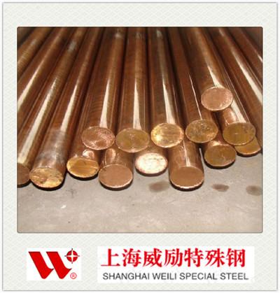 沧源CuNi1.5Si含硅镍铜多少钱一根