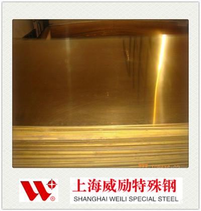 罗源C53200磷青铜多少钱一根