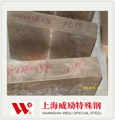 肇庆鼎湖HMn57-3-1锰黄铜用途