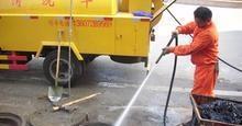 南京栖霞区蛇窝泊镇雨污管道疏通清理步骤园区