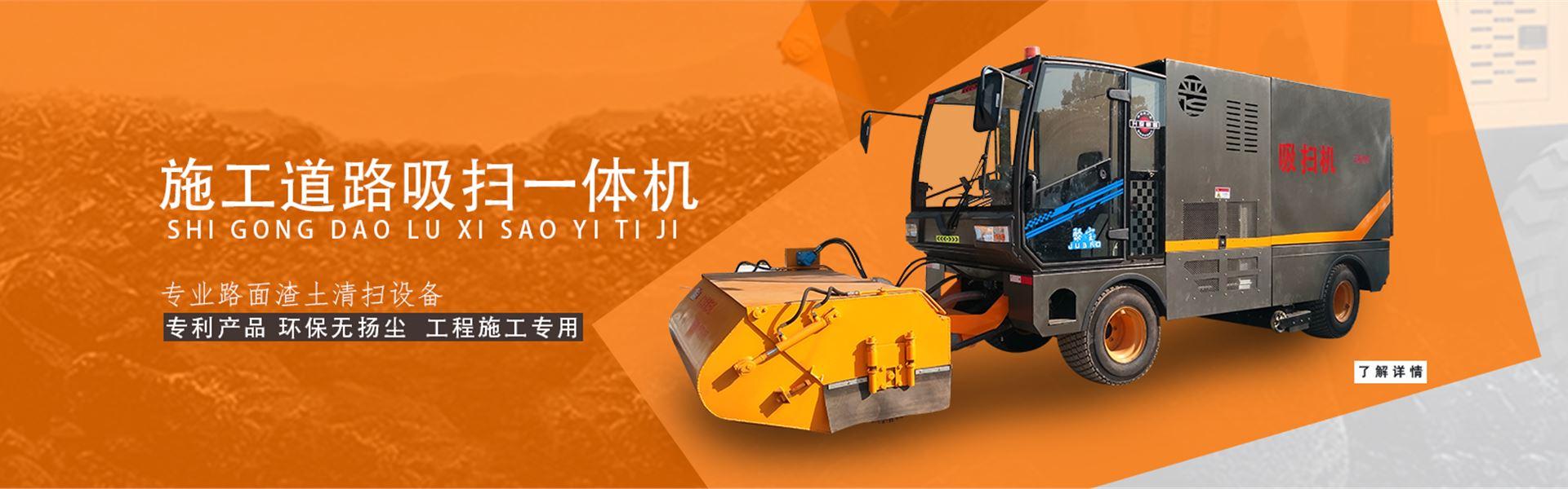 云浮石料厂扫地车高品质 性价比高