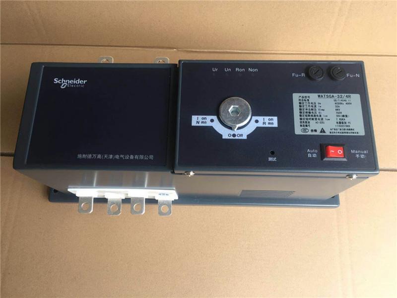 WATSNA-63/10A.4CBS施耐德万高双电源切换装置六安市批发商