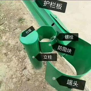 凉山彝族自治州波形梁护栏多少钱以旧换新