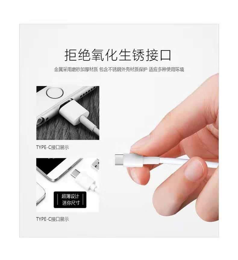 放置在益阳酒店客房的扫码充电器_品牌
