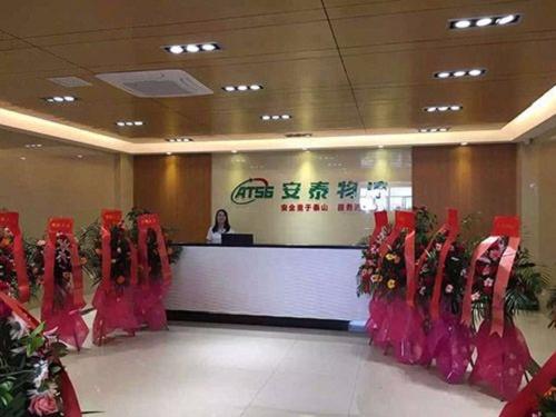东莞大朗到石家庄市行唐县物流公司空运的速度-直得托付